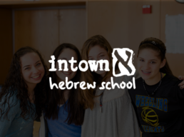 1---intown-hebrew-school