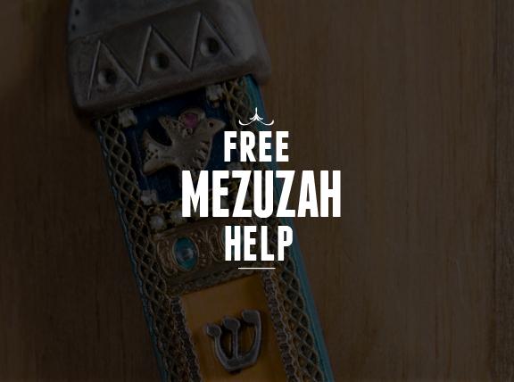 1-mezuzah
