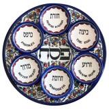 Passover-Seder-Plate-Armenian-Ceramic-AG-PSET27_large